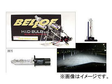 BELLOF/ベロフ H.I.D バルブキット H1 AMC1001 シルキーホワイト
