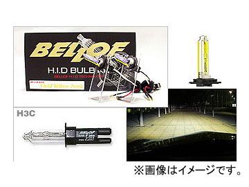 BELLOF/ベロフ H.I.D バルブキット H3C AMC802 ビビッドイエロー
