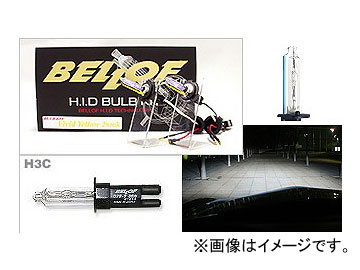 BELLOF/ベロフ H.I.D バルブキット H3C AMC602 サンダーホワイト