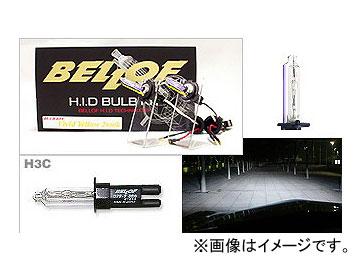 BELLOF/ベロフ H.I.D バルブキット H3C AMC402 スパークホワイト