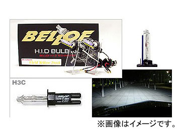 BELLOF/ベロフ H.I.D バルブキット H3C AMC1002 シルキーホワイト