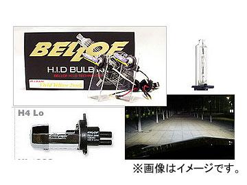 BELLOF/ベロフ H.I.D バルブキット H4 (Lo固定) AMC203 アクティブホワイト