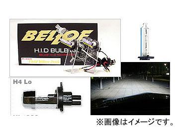 BELLOF/ベロフ H.I.D バルブキット H4 (Lo固定) AMC603 サンダーホワイト