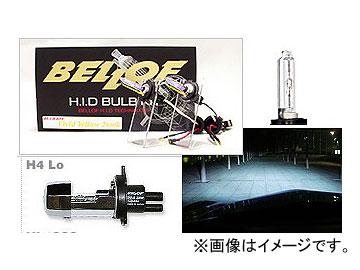 BELLOF/ベロフ H.I.D バルブキット H4 (Lo固定) AMC903 ブルーレイ