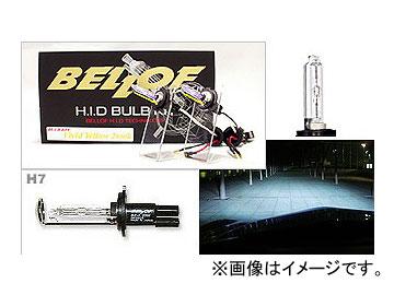 BELLOF/ベロフ H.I.D バルブキット H7 AMC904 ブルーレイ