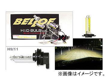BELLOF/ベロフ H.I.D バルブキット H9/H11 AMC811 ビビッドイエロー