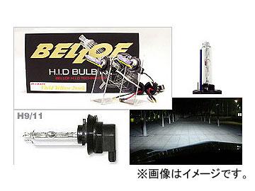 BELLOF/ベロフ H.I.D バルブキット H9/H11 AMC1011 シルキーホワイト