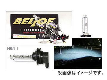 BELLOF/ベロフ H.I.D バルブキット H9/H11 AMC911 ブルーレイ