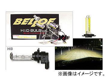 BELLOF/ベロフ H.I.D バルブキット HB3/4 AMC805 ビビッドイエロー