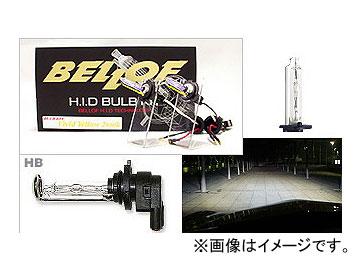 BELLOF/ベロフ H.I.D バルブキット HB3/4 AMC205 アクティブホワイト