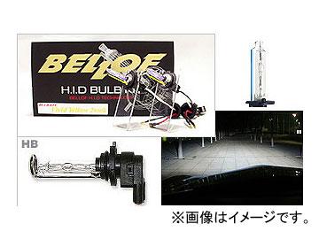 BELLOF/ベロフ H.I.D バルブキット HB3/4 AMC605 サンダーホワイト