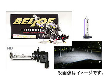 BELLOF/ベロフ H.I.D バルブキット HB3/4 AMC405 スパークホワイト