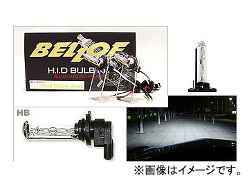 BELLOF/ベロフ H.I.D バルブキット HB3/4 AMC1005 シルキーホワイト