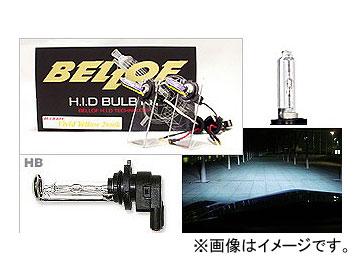 BELLOF/ベロフ H.I.D バルブキット HB3/4 AMC905 ブルーレイ