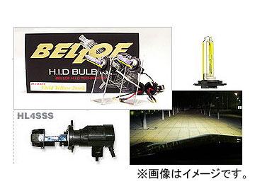 BELLOF/ベロフ H.I.D バルブキット HL4 SSS AMC806 ビビッドイエロー