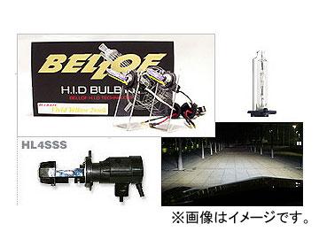 BELLOF/ベロフ H.I.D バルブキット HL4 SSS AMC206 アクティブホワイト