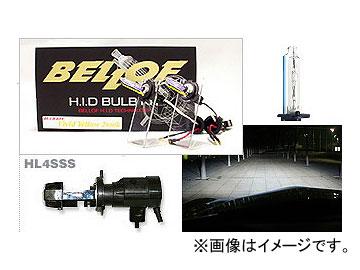 BELLOF/ベロフ H.I.D バルブキット HL4 SSS AMC606 サンダーホワイト