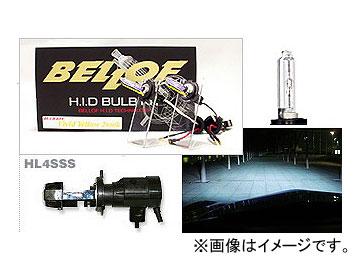BELLOF/ベロフ H.I.D バルブキット HL4 SSS AMC906 ブルーレイ