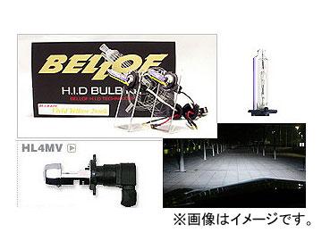 BELLOF/ベロフ H.I.D バルブキット HL4MV AMC412 スパークホワイト