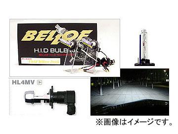 BELLOF/ベロフ H.I.D バルブキット HL4MV AMC1012 シルキーホワイト