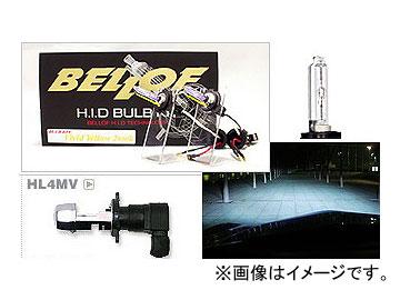 BELLOF/ベロフ H.I.D バルブキット HL4MV AMC912 ブルーレイ
