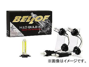 BELLOF/ベロフ H.I.D バルブキット D-MULTI AMC814 ビビッドイエロー