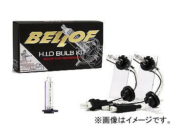 BELLOF/ベロフ H.I.D バルブキット D-MULTI Type S AMC414 スパークホワイト