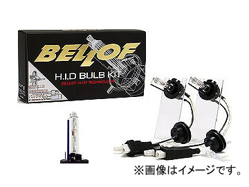 BELLOF/ベロフ H.I.D バルブキット D-MULTI Type S AMC1014 シルキーホワイト