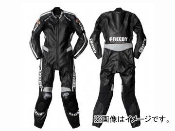 送料無料! 2輪 グリーディ/GREEDY レザースーツ GR-411 ブラック