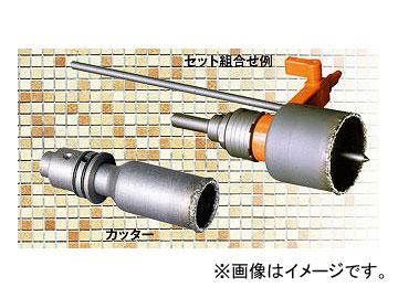 ミヤナガ/MIYANAGA タイルホールソー SDSシャンクセット SLT040RPB 刃先径40mm