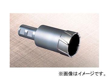 ミヤナガ/MIYANAGA メタルボーラー 750S(32) カッター MB75S3266 刃先径66mm