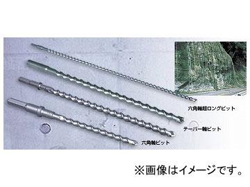ミヤナガ/MIYANAGA 六角軸超ロングビット 法面工事用 HEX220120 刃先径22mm