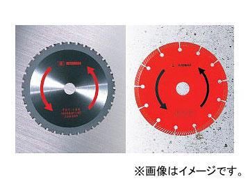 <title>送料無料 ミヤナガ お気に入 MIYANAGA コンクリート用ダイヤモンドソー DCW125 外径125mm</title>
