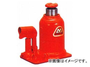 マサダ製作所/MASADA 低形形油圧ジャッキ MHB-10