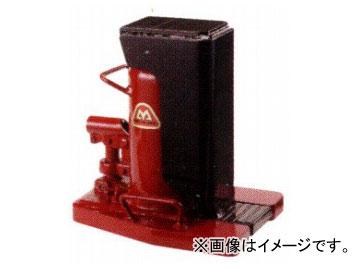 マサダ製作所/MASADA 爪付き油圧ジャッキ MHC-7.5T 標準タイプ
