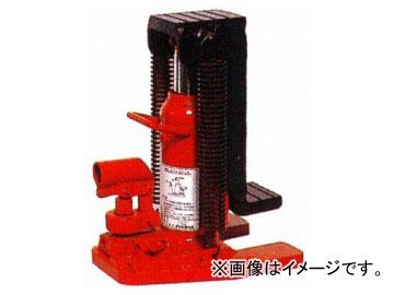 マサダ製作所/MASADA 爪付き油圧ジャッキ MHC-2RS-2 標準タイプ