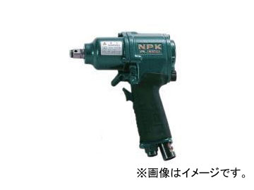 NPK/日本ニューマチック工業 インパクトレンチ ワンハンマタイプ(ツーハンマ) 12.7mm(1/2)Sq NW-1600SA