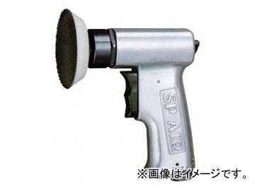 エス.ピー.エアー/SP AIR 各種サンダー 低速ダブルアクション式 (φ70mm) SP-1340DA