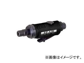 エス.ピー.エアー/SP AIR ダイグラインダー 6mmコレット SP-7200