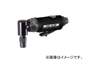 エス.ピー.エアー/SP AIR ダイグラインダー 6mmコレット SP-7201