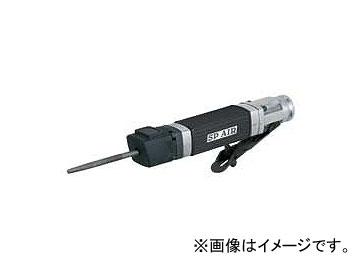 エス.ピー.エアー/SP AIR エアソー ミニタイプ SP-1700F