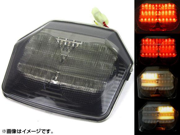 2輪 AP LEDテールランプ スモーク ホンダ CB1300SF SC54 ボルドール可 2003年~2013年