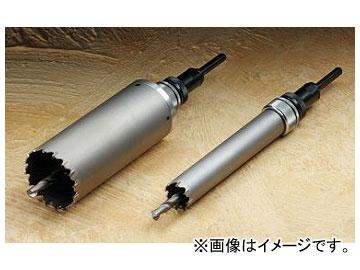 ハウスビーエム/HOUSE BM 回転振動兼用コアドリル KCF-180 KCFタイプ(フルセット)