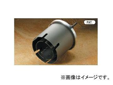 ハウスビーエム/HOUSE BM ラジワン換気コアドリル(サイディングウッド用) KSW-1217 KSWタイプ(フルセット)