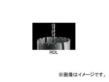 ハウスビーエム/HOUSE BM ラジワンダウンライトコアドリル RDL-75 RDLタイプ(単サイズフルセット) 回転用
