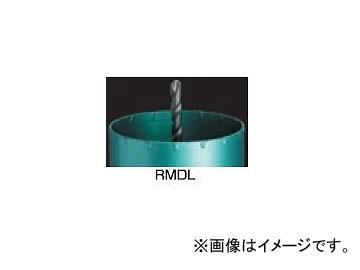 ハウスビーエム/HOUSE BM ラジワンダウンライトコアドリル RMDL-75 RMDLタイプ(単サイズフルセット) 回転用