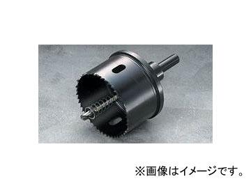 ハウスビーエム/HOUSE BM 排水マス用ホルソー VU-150 VUタイプ(セット) シールパッキン使用サイズ 回転用