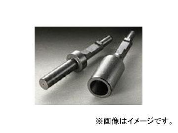 ハウスビーエム/HOUSE BM 衝撃工具 単管打込み棒 TU-30B 電動ハンマー用