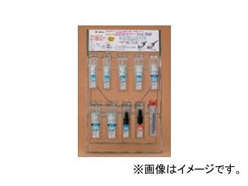 ハウスビーエム/HOUSE BM 壁掛・卓上ディスプレイ 売れ筋サイズセット DH-AS ドッチーモ超硬ホルソーセット