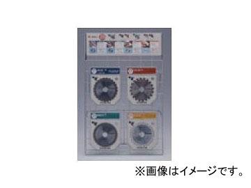 ハウスビーエム/HOUSE BM 壁掛・卓上ディスプレイ 売れ筋サイズセット TIP-1 チップソー4種